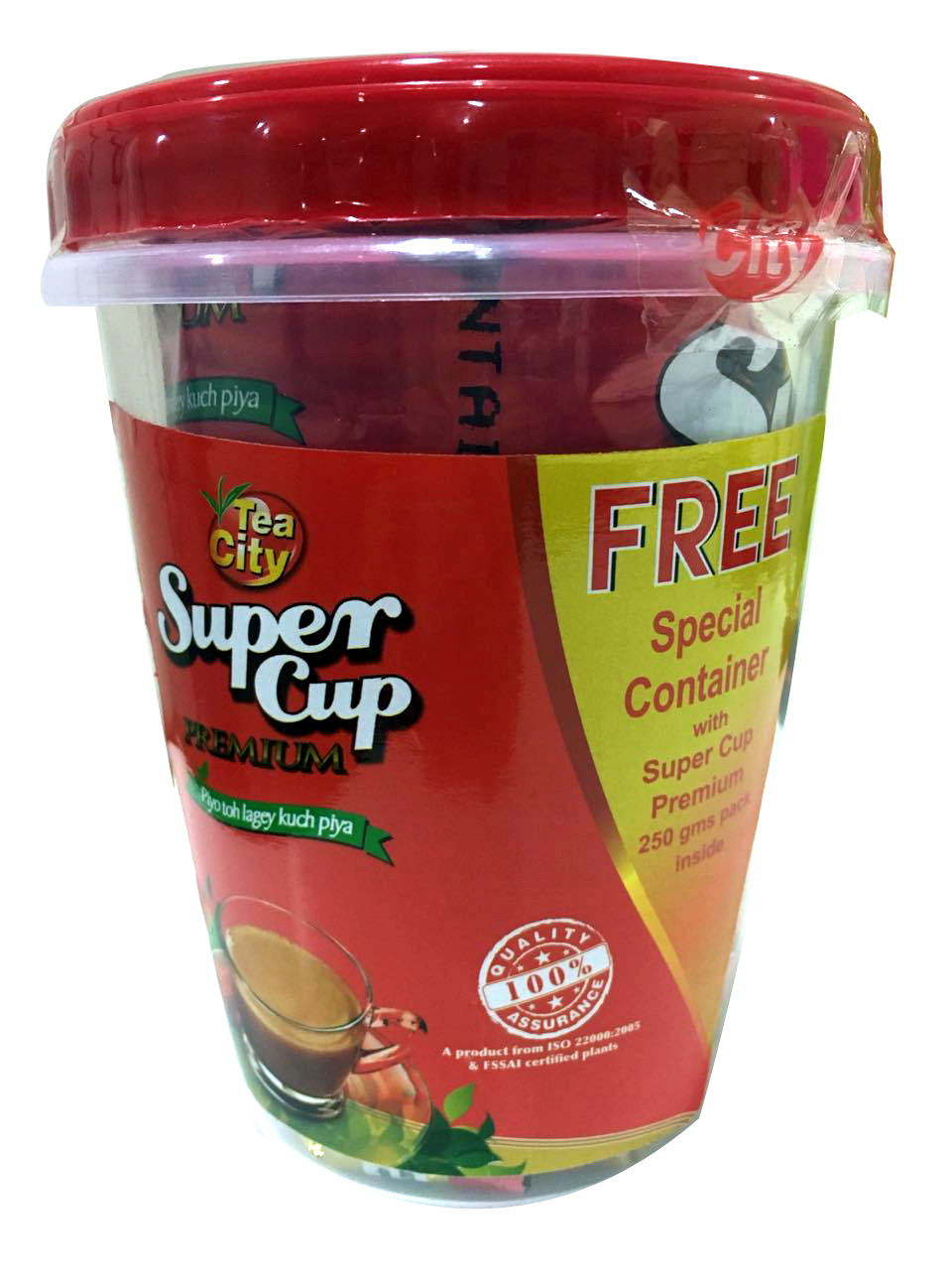 CTC Black Tea - Super Cup Premium Leaf Tea Container (250 Grams)